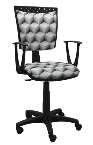 Krzesło Spiddo kubus d